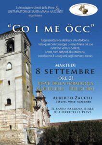 co-i-me-occ